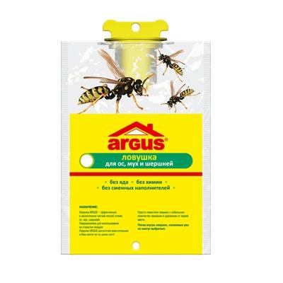 ARGUS Garden Ловушка от ос и мух, пакет, арт.№ 159-093