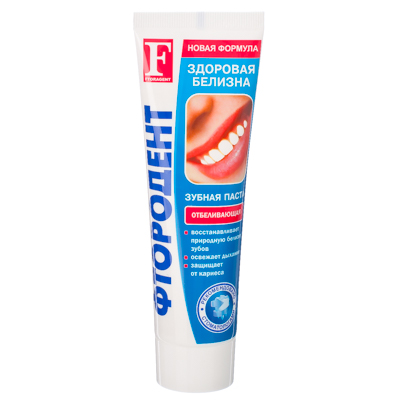 Зубная паста Фтородент, отбеливающая, туба 125гр, арт. 629, 1539, арт.№ 474-085