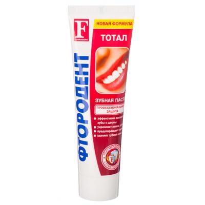 Зубная паста Фтородент, тотал, туба 125гр, арт. 628, 1538, арт.№ 474-086