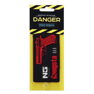 NEW GALAXY Ароматизатор бумажный Danger/Gangsta, новая машина, арт.№ 794-203