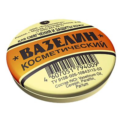 Вазелин косметический для смягчения и защиты кожи, ж/б, 10г, арт.3104, арт.№ 977-009