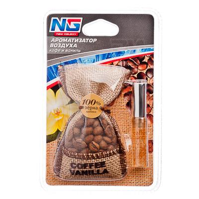 NEW GALAXY Ароматизатор пакетик с кофе, кофе и ваниль, арт.№ 794-237