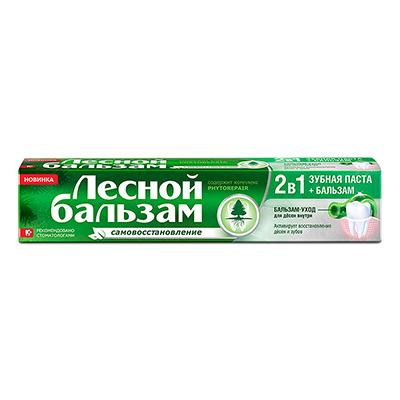 Зубная паста Лесной бальзам Кора Дуба/Защита иммунитета п/у 75мл арт.67312321, арт.№ 981-004