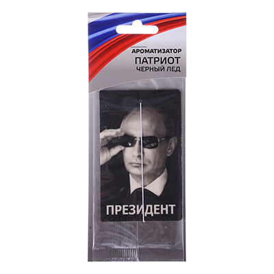 "NEW GALAXY Ароматизатор ""Патриот/Президент"", черный лед, Дизайн GC, арт.№ 794-250"