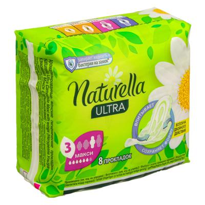 Прокладки гигиенические NATURELLA Ultra Camomile Maxi Single пэт 8шт, арт.№ 941-047