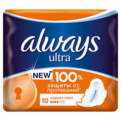 Прокладки гигиенические ALWAYS ультра нормал плюс сингл пэт 10шт, арт.№ 941-049
