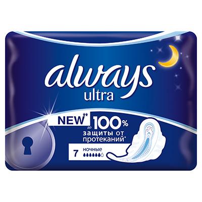 Прокладки гигиенические ALWAYS ультра найт сингл пэт 7шт, арт.№ 941-051