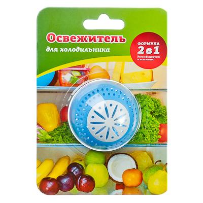 Освежитель для холодильника, поглотитель запахов, Шар d6см, активированный уголь, арт.№ 991-031