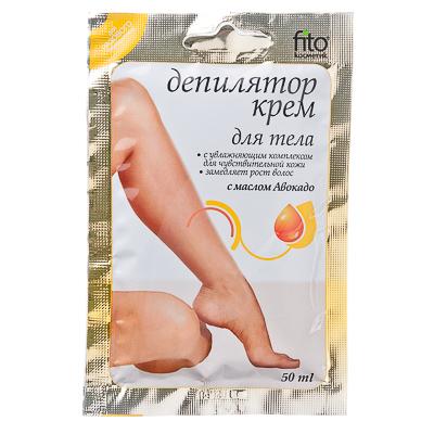 Крем-депилятор с маслом авокадо для чувствительной кожи 50мл, арт.№ 946-006