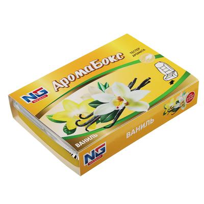 NEW GALAXY Ароматизатор под сиденье гелевый Аромабокс ваниль,200 гр ДизайнGC, арт.№ 794-354