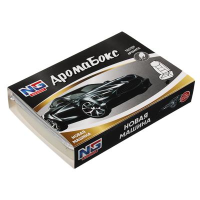 NEW GALAXY Ароматизатор под сиденье гелевый Аромабокс,новая машина,200 гр ДизайнGC, арт.№ 794-359