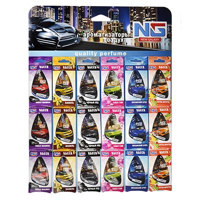 NEW GALAXY Ароматизатор подвесной гелевый Racer, 8мл, лист 18 шт., арт.№ 794-371