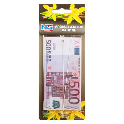 NEW GALAXY Ароматизатор бумажный Деньги 500 ЕВРО, ваниль, арт.№ 794-425