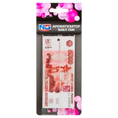 NEW GALAXY Ароматизатор бумажный Деньги 5000 рублей, бабл гам, арт.№ 794-427