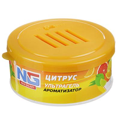 NEW GALAXY Ароматизатор воздуха гелевый Ультрагель, цитрус, арт.№ 794-466