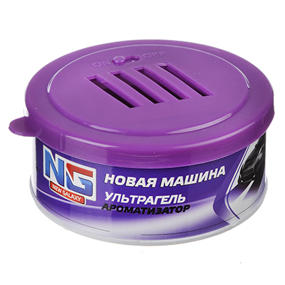 NEW GALAXY Ароматизатор воздуха гелевый Ультрагель, Новая Машина, арт.№ 794-467
