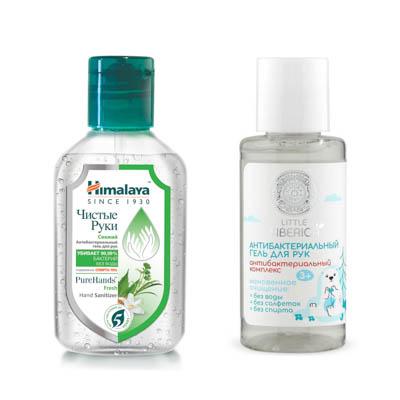 Гель для рук с антибактериальным эффектом MySeptik, 60мл, очищающий, п/б, арт.№ 911-004