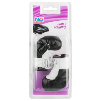 NEW GALAXY Ароматизатор воздуха Боксерские перчатки, новая машина, арт.№ 794-500