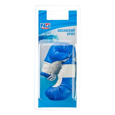 NEW GALAXY Ароматизатор воздуха Боксерские перчатки, океанский бриз, арт.№ 794-501