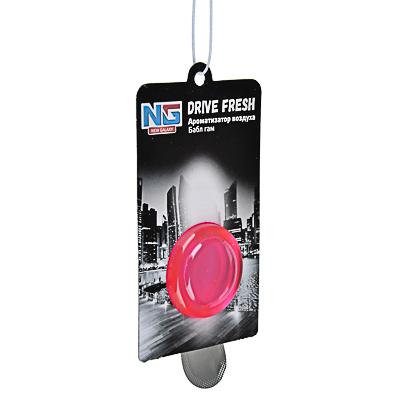 NEW GALAXY Ароматизатор воздуха мембрана Drive Fresh, бабл гам, арт.№ 794-507
