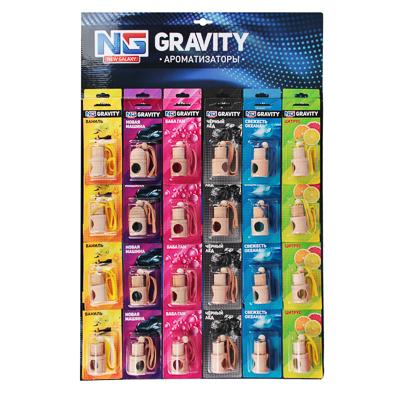NEW GALAXY Ароматизатор подвесной Gravity дисплей, 24 шт, цена за шт, арт.№ 794-529