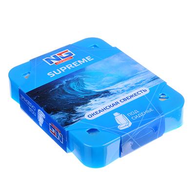 NEW GALAXY Ароматизатор гелевый под сиденье Supreme, 200 грамм, океанская свежесть, арт.№ 794-539