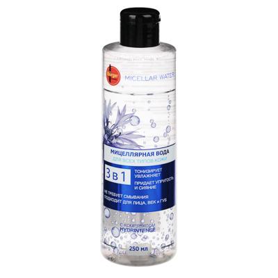 Вода мицеллярная Bogrer 3 в 1 для всех типов кожи,250 мл, арт.№ 977-096