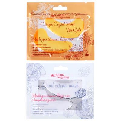 Патчи для глаз гидрогелевые, с био-золотом, с экстрактом улитки, 1шт, 9г, арт.№ 978-049
