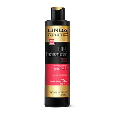 Шампунь Linda cosmetics Total Reconstruction Black / Volume Extreme Black, 300мл, арт.№ 974-083