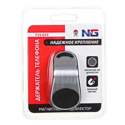 NG Держатель телефона магнитный на дефлектор, Г-образный, пластик, черный, арт.№ 733-033