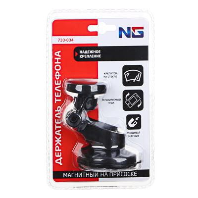 NG Держатель телефона магнитный, на присоске, регулируемый угол, черный, арт.№ 733-034