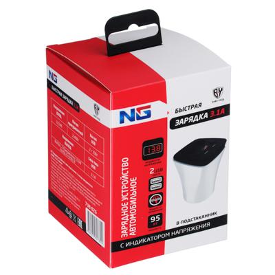 NG Зарядное устройство в авто подстаканник, 2 гнезда прикуривателя, 2xUSB, 3.1A, блистер, пластик, арт.№ 738-026