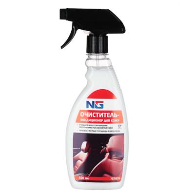 NG Очиститель-кондиционер кожи, триггер, 500мл, арт.№ 727-078