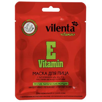 """Маска для лица VITAMIN с витаминами """"А"""",""""Е"""",""""С"""",маслами авокадо и арганы,№40, арт.№ 978-065"""