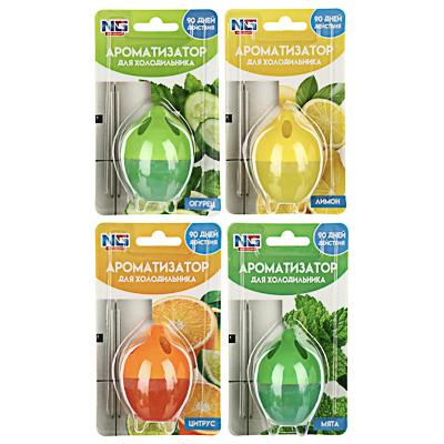 NEW GALAXY Ароматизатор для холодильника, 4 аромата (лимон, мята, огурец, цитрус), арт.№ 778-118