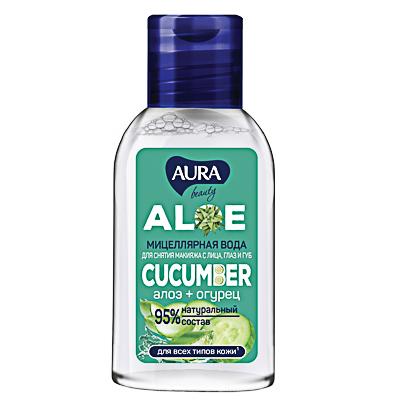 Мицеллярная вода AURA Beauty Алоэ+Огурец, 50мл, арт.№ 977-145