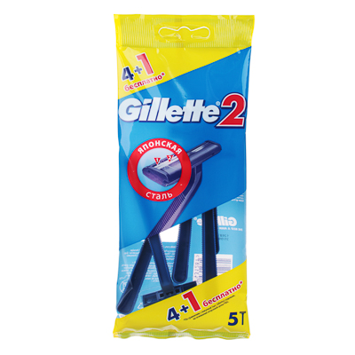 Станки для бритья одноразовые GILLETTE 2, 4+1шт бесплатно, арт.№ 948-008