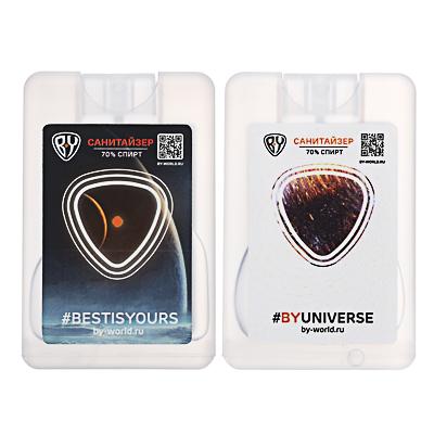 BY Универсальное очищающее средство для рук и ногтей с антибактериальным эффектом, 20 мл, флакон, арт.№ 911-037