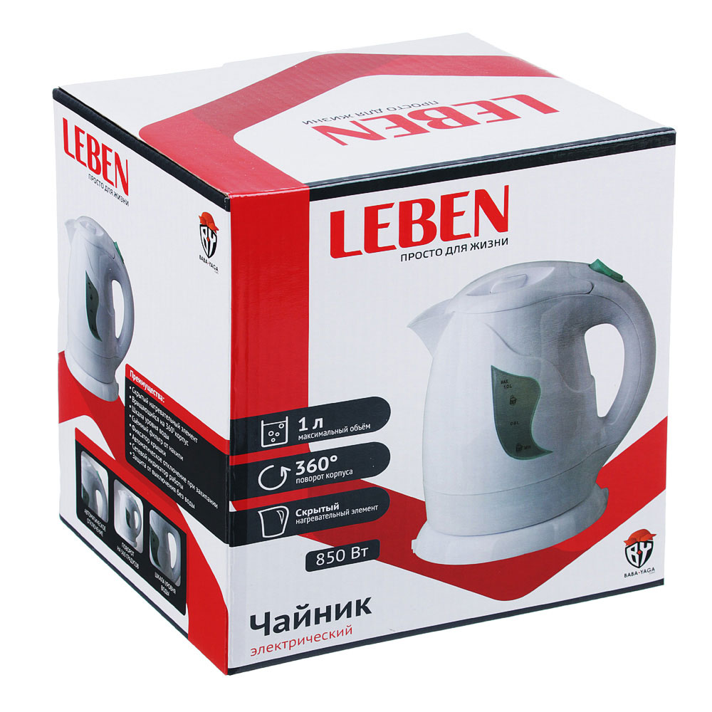 LEBEN Чайник электрический 1,0л, 850Вт, скрытый нагр.элемент, пластик, подсветка, арт.№ 475-033