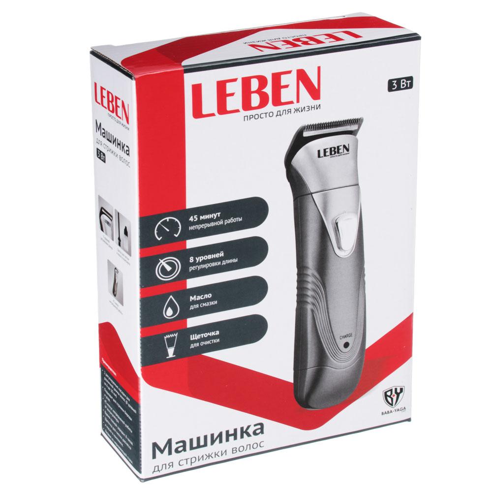 LEBEN Машинка для стрижки волос, 3 Вт, регулируемая насадка, 8 уровней, арт.№ 489-042