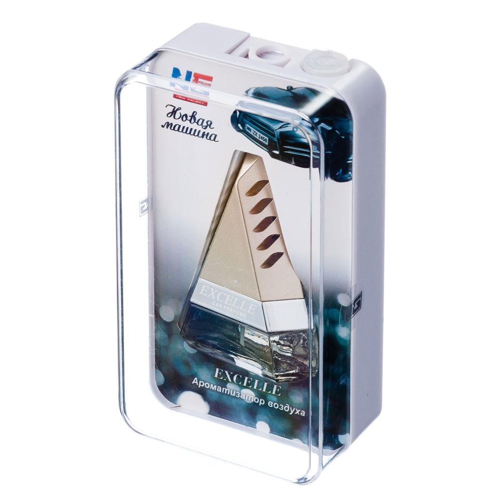 NEW GALAXY Ароматизатор на дефлектор Excelle, новая машина Дизайн GC, арт.№ 794-326