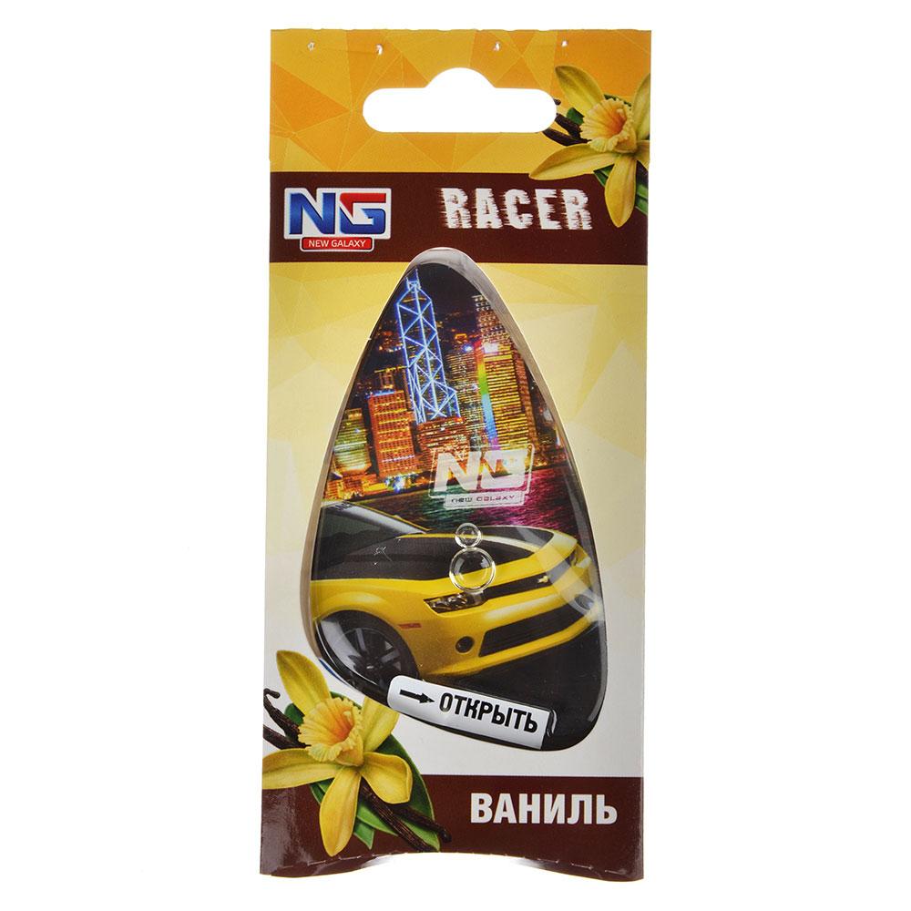NEW GALAXY Ароматизатор подвесной гелевый Racer, 8мл, ваниль, арт.№ 794-365