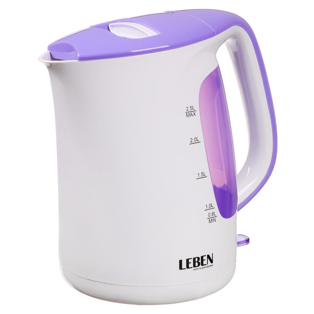 LEBEN Чайник электрический 2,5л, 1850Вт, скрытый нагр.элемент, пластик, арт.№ 291-006