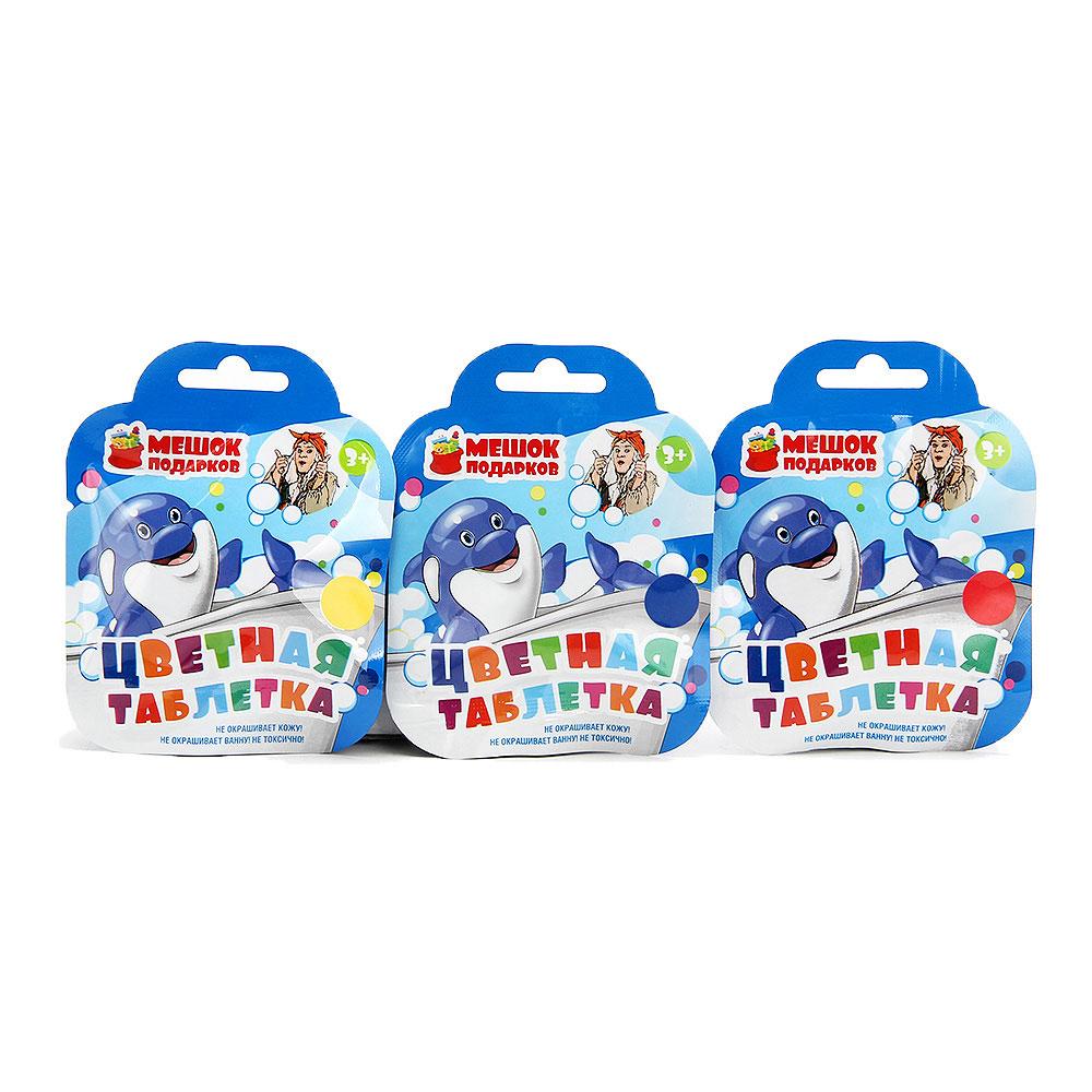 МЕШОК ПОДАРКОВ Цветная таблетка 6гр, в пакете 3 цвета (желтый, синий, красный)3+, арт.№ 927-024