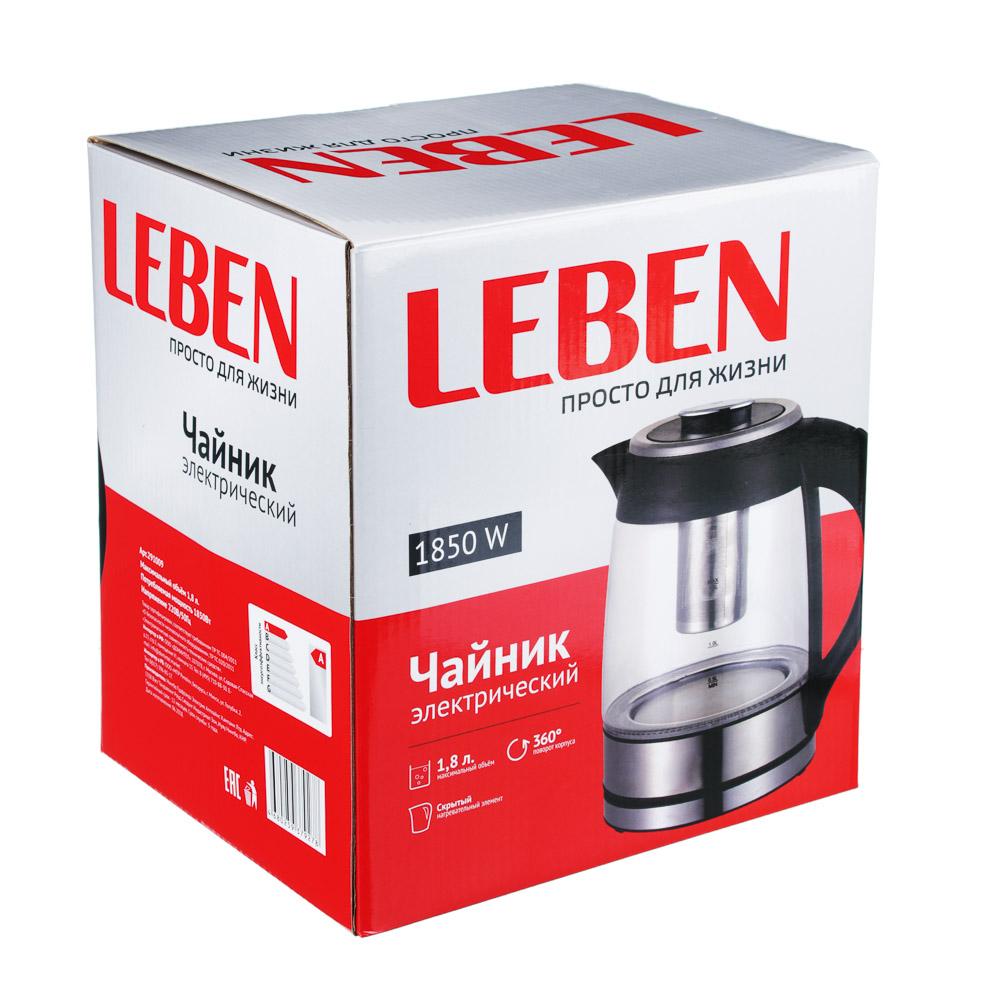LEBEN Чайник электрический 1,8л, 1850Вт, скрытый нагр.элемент, стекло c заварочным фильтром, арт.№ 291-009