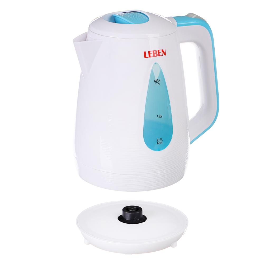LEBEN Чайник электрический 1,7л, 1850Вт, скрытый нагр.элемент, пластик, LED подсветка, 2, арт.№ 291-010