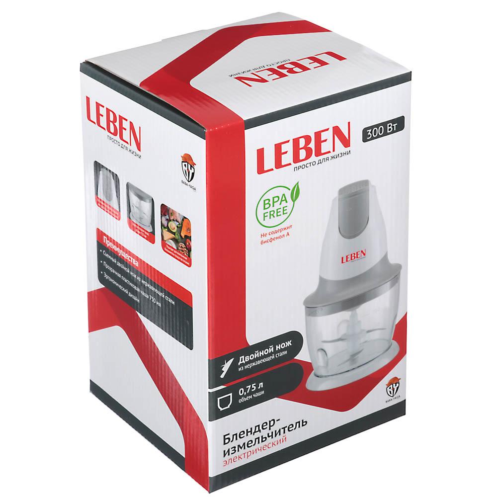 LEBEN Блендер-измельчитель электрический 300Вт, арт.№ 269-004