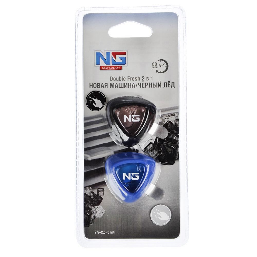 NEW GALAXY Ароматизатор на дефлектор Double Fresh 2 в 1, новая машина/ черный лед, арт.№ 794-445