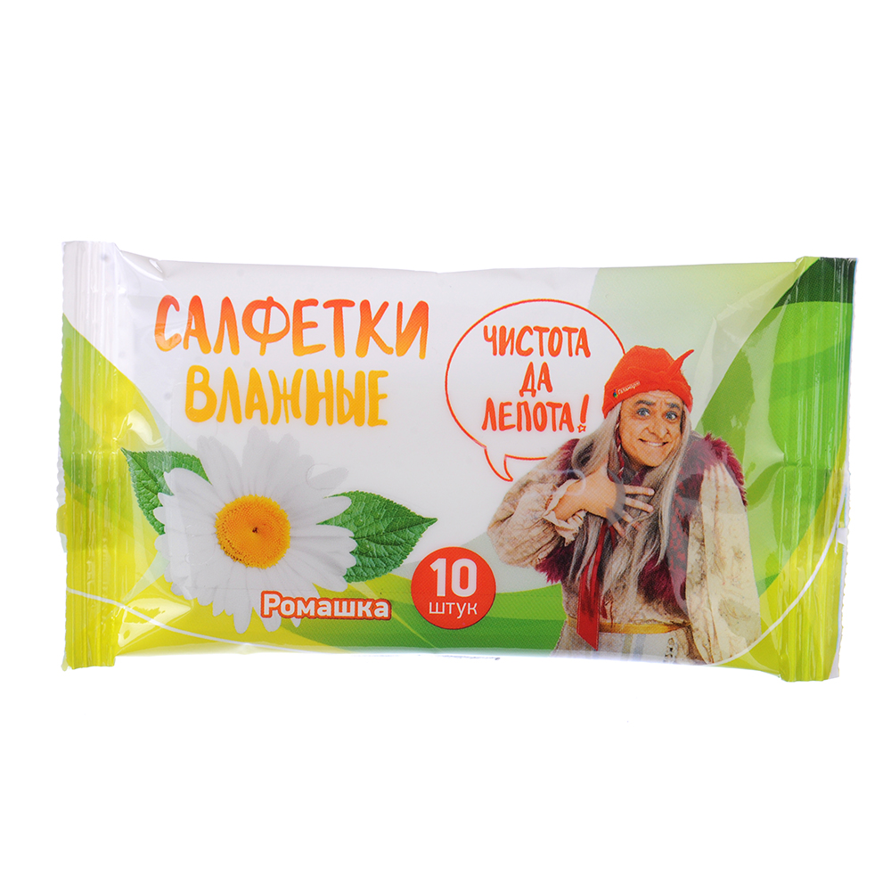 Салфетки влажные 10шт Ромашка/Лайм арт.09773/17574/17573, арт.№ 914-022