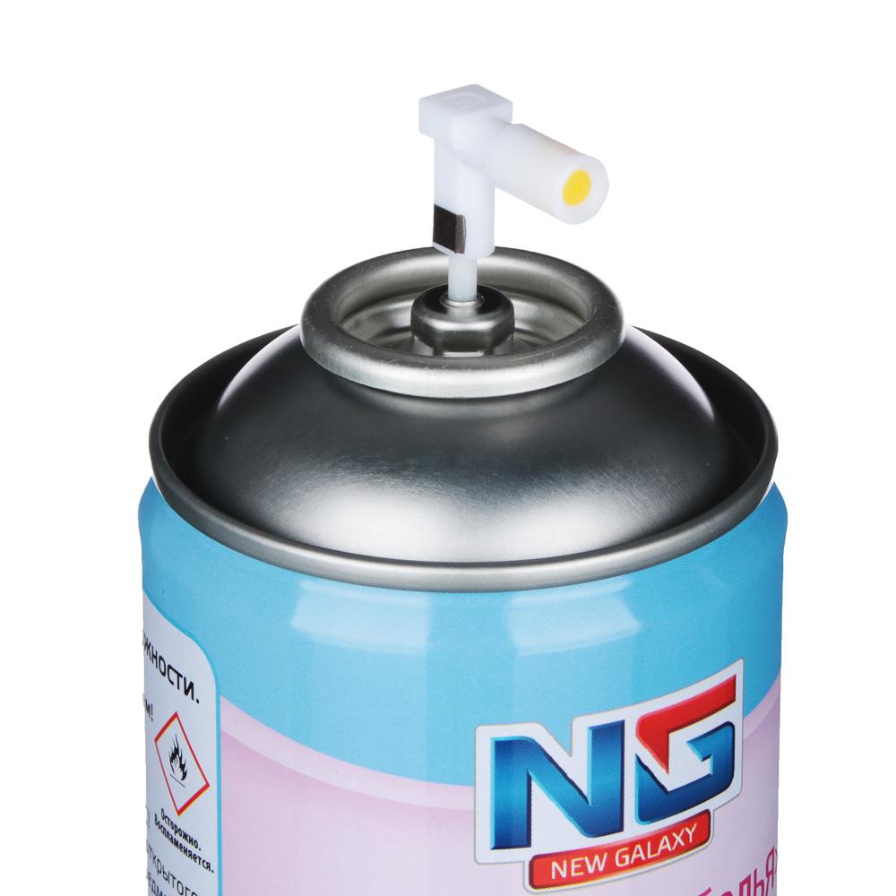 NEW GALAXY Освежитель воздуха Автоматик 250мл, свежесть белья, арт.№ 778-033